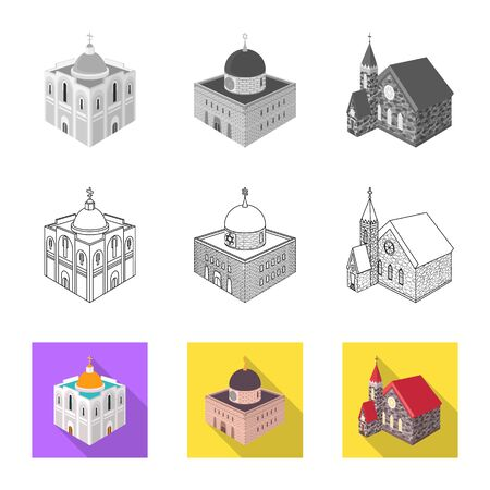 Vector design of temple and historic symbol. Collection of temple and faith stock symbol for web. Иллюстрация