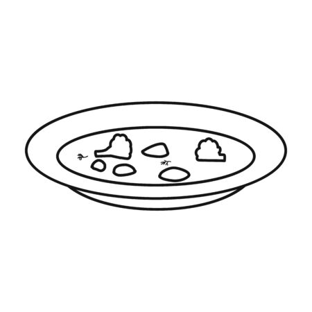 Plate of soup vector icon.Outline,line vector icon isolated on white background plate of soup.