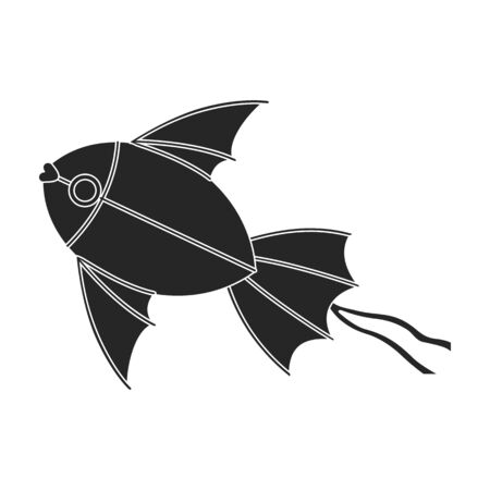 Kite fish vector icon.Black vector icon isolated on white background fish kite .