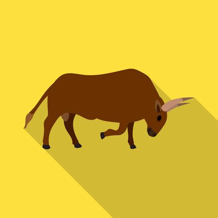 Bull vector icon.Flat vector icon isolated on white background bull.