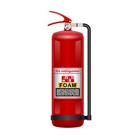 Extinguisher vector icon.Realistic vector icon isolated on white background extinguisher . Çizim