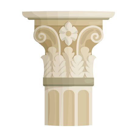 Pillar column vector icon.Cartoon vector icon isolated on white background pillar column.