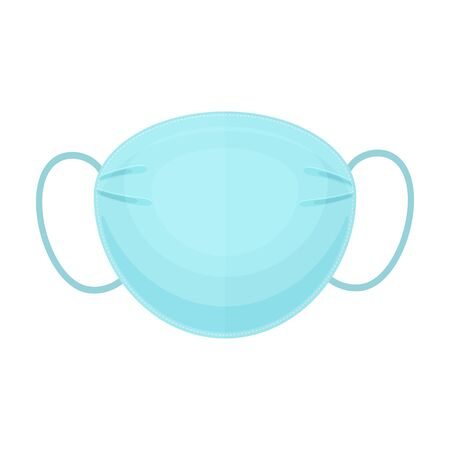 Medical mask vector icon.Cartoon vector icon isolated on white background medical mask.  イラスト・ベクター素材