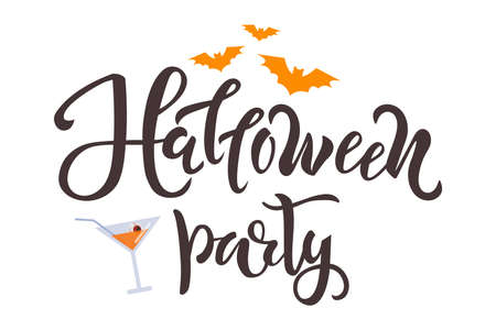 Halloween party quote. Vector illustration lettering text