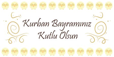 greeting card for muslim Holiday Kurban Bayram with greetings in Turkish language meaning Have a Happy Holiday with decorations