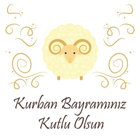 greeting card for muslim Holiday Kurban Bayram with greetings in Turkish language meaning Have a Happy Holiday with decor