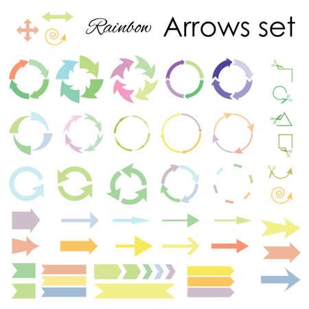 vector illustration / arrows set / rainbow colors Illustration