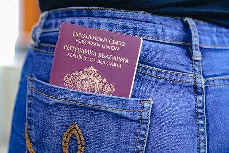 Passport of Bulgaria. European Union Membership.Republic of Bulgaria.