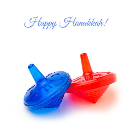 dreidel: Hanukkah dreidel spinning top isolated on white background