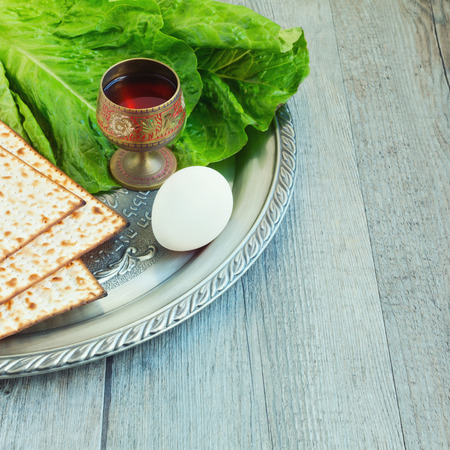 religious life: Jewish Passover holiday  Stock Photo