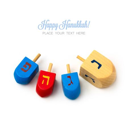 Hanukkah dreidel legno trottola isolato su sfondo bianco Archivio Fotografico