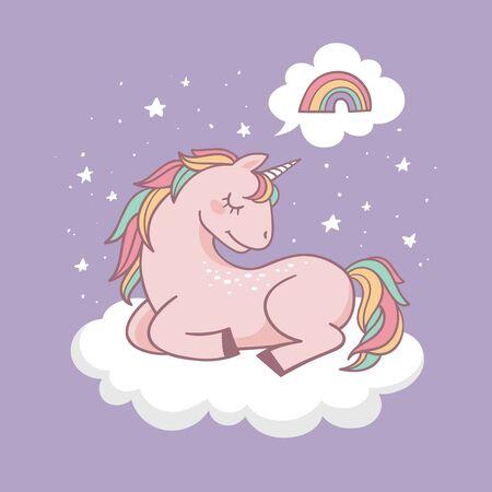 Cute little unicorn vector illustration. Fantasy, magical design concept. 向量圖像