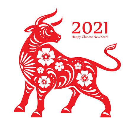 Chinese ox vector illustration as a symbol of New Year 2021. Red bull silhouette paper cut in traditional oriental style with floral pattern. Illusztráció