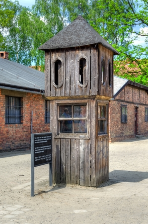 concentration camp: OSWIECIM, POLAND - MAY 12, 2016: Concentration camp Auschwitz-Birkenau in Oswiecim, Poland. Editorial
