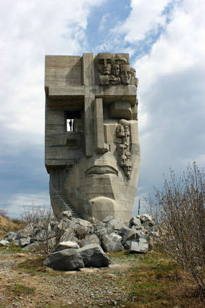 Magadan,Russia - June 3, 2012 - monument to the mask of sorrow