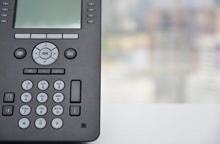 ip: IP Phone - Office Phone