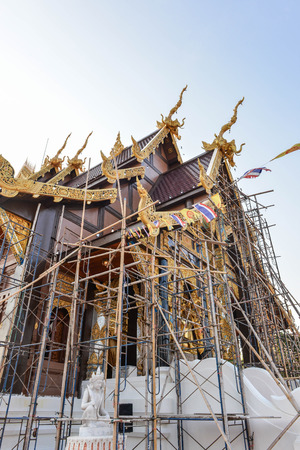 reconstruct: Temple is under renovation