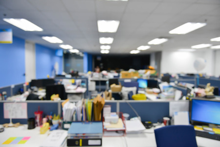 Blur of office location
