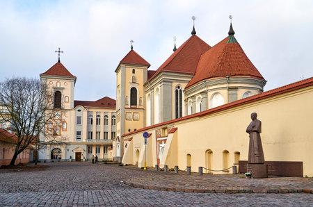 Kaunas, Lituania - 18 novembre 2017: Vista del seminario del sacerdote di Kaunas