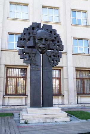 Monument to John Atanasoff in Sofia, Bulgaria Stock Photo - 33109738