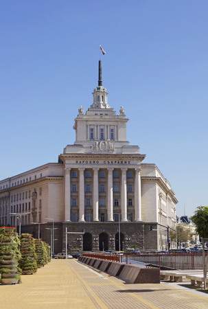 SOFIA, BULGARIA - SEPTEMBER 30, 2014: National Assembly former Communist Party House building in Sofia, Bulgaria Editorial
