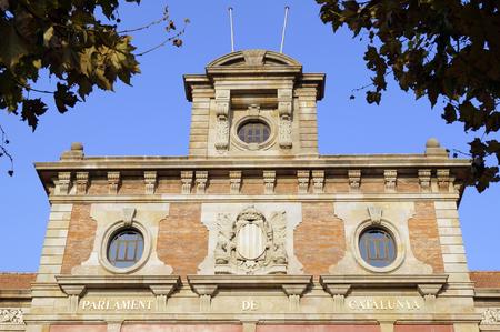 autonomia: Parlamento de Catalu�a - Parlament de Catalu�a, en el Parc de la Ciutadella, Barcelona, ??Espa�a