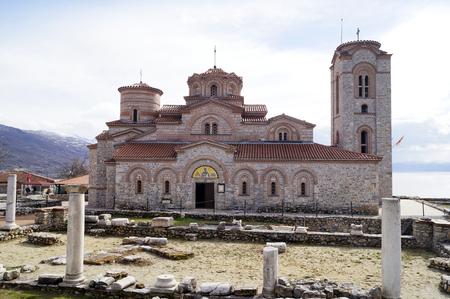 panteleimon: Church of Saint Panteleimon (Plaosnik) in Ohrid, Macedonia Stock Photo