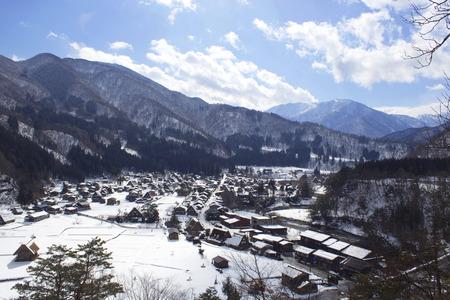 shirakawa: Shirakawa Village Stock Photo