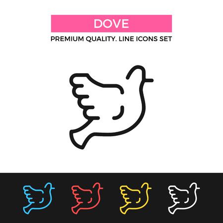 peace concept: Vector dove icon. Pigeon, symbol of peace, love concept. Thin line icon