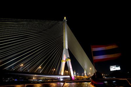 viii: Rama viii Bridge bangkok Thailand