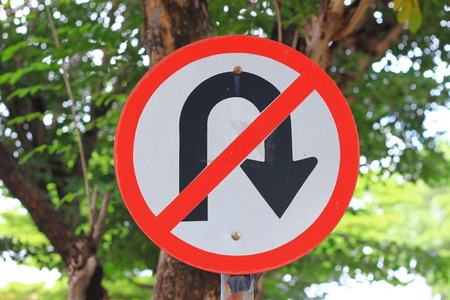 uturn: No u-turn symbol Stock Photo