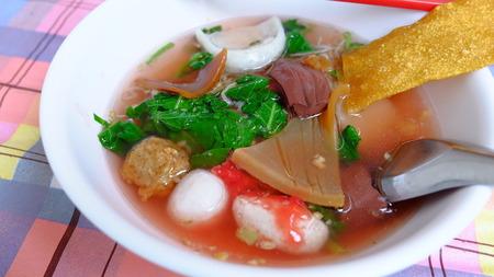 yong: yong tau foo noodle