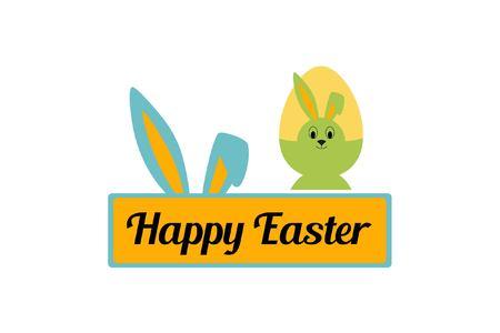Inscriptie op de plaat. Belettering Vrolijk Pasen. Ei in de stand. Eierdopjes op een witte achtergrond. Stock Illustratie
