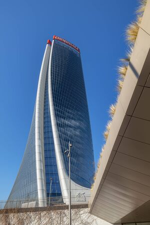 Milan Italy. Citylife Shopping District. Torre Hadid (Hadid Tower)