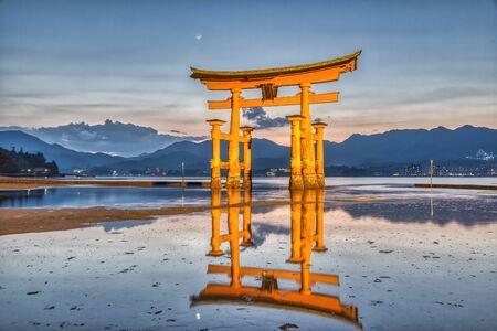 Itsukushima Miyajima Japan. Stock Photo