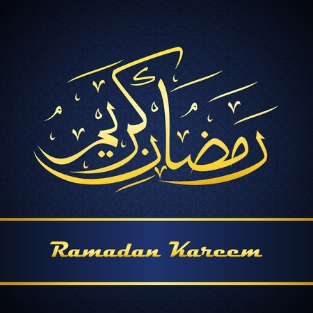 shiny background: Ramadan Kareem greeting card with arabic islamic calligraphy