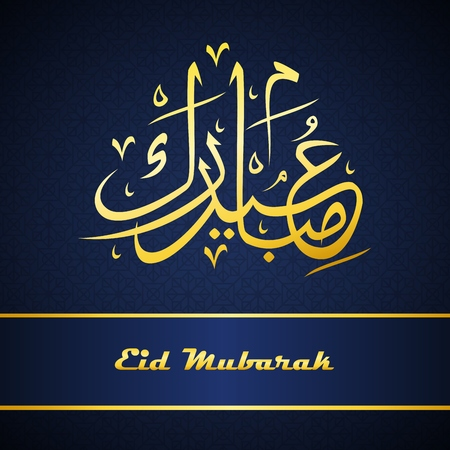 Eid Mubarak greeting card with arabic islamic calligraphy 版權商用圖片