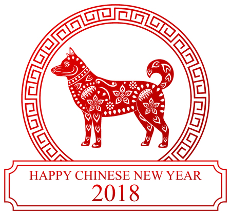 Happy chinese new year 2018 with dog zodiac symbol