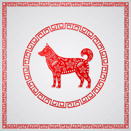 Happy chinese new year 2018 card with dog zodiac symbol Imagens - 93938433