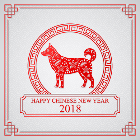 Happy chinese new year 2018. Year of the dog Imagens - 93938434