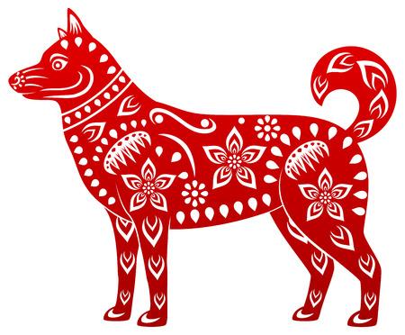 Dog, symbol of chinese new year 2018 Imagens - 94781187