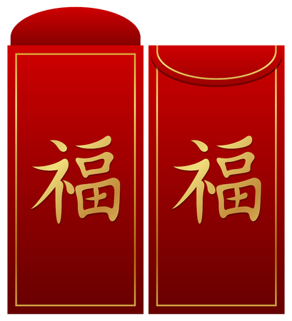Chinese new year with red envelope 版權商用圖片