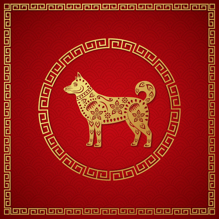 Happy chinese new year 2018 card with dog zodiac symbol Imagens