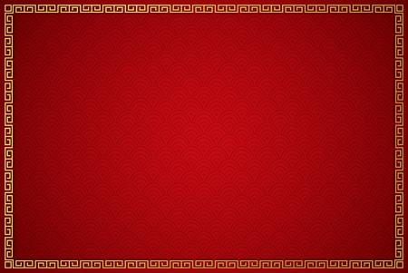 Chinese traditionele achtergrond met gouden frame Stock Illustratie