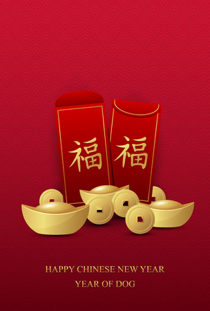 Chinese new year with red envelope and gold money Imagens - 94796082