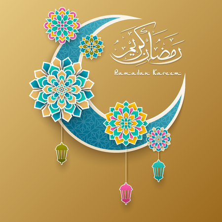 Ramadan Kareem with paper graphic of islamic crescent moon and lantern