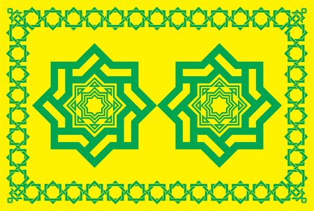 yelow: islamic art star inside islamic green border with solid yelow back ground Stock Photo