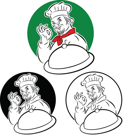 vector illustration of cook chef holding serving platter and doing excellent sign Vector