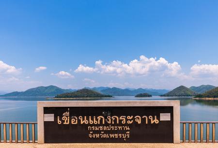 Phetchaburi, Thailand - April 13, 2018: Sign of Kaeng krachan Dam in Thai, The dam is an earth dam and considered multi-purpose,
