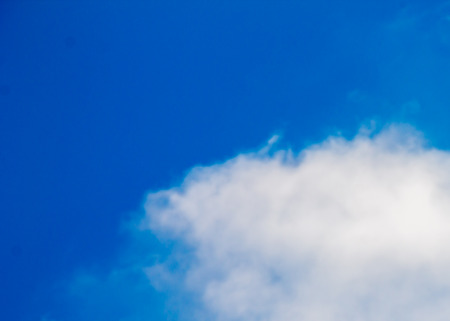 firmament: A cloud of steam, waiting to become rain. Stock Photo